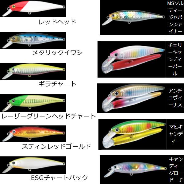 ラッキークラフト ビーフリーズ 78S/13g (シーバスルアー)
