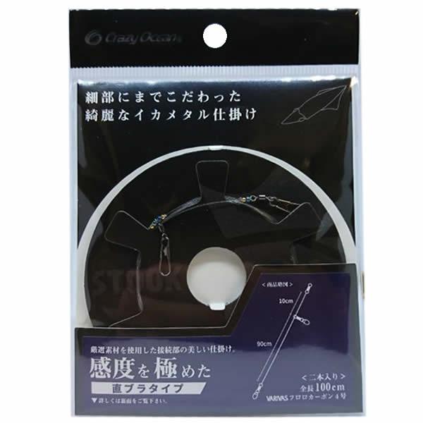 クレイジーオーシャン STOOK 綺麗なイカメタル仕掛け 直ブラタイプ (簡単 リーダー イカメタル)