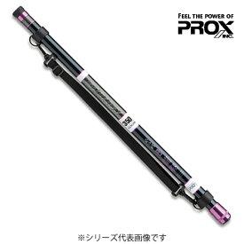 プロックス 磯玉の柄小継龍靭 700 ITKRJ70 (玉の柄・ランディングシャフト)