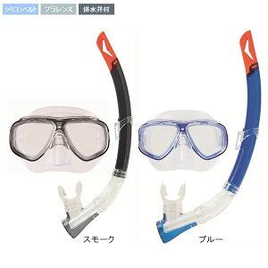 シュノーケルセット大人用スイムセットYYD-582(大人用スノーケル水中メガネ)