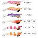 浜田商会 クロスファクター サイコミニスクイッドグロー 1.5号 CLK008-15 (エギング エギ イカメタル)