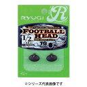 ささめ針 RYUGI フットボールヘッドTG 3/16oz(5g) SFH086 (ワームシンカー)