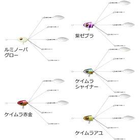ダイワ タチバマSS 100-5 (タチウオ ルアー 仕掛け)