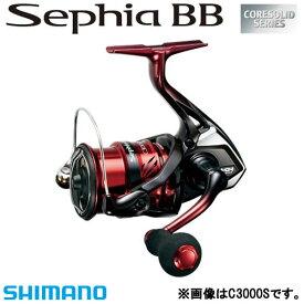 シマノ 18 セフィア BB C3000SHG (エギング リール)