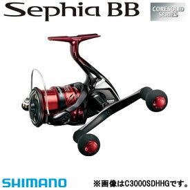 シマノ 18 セフィア BB C3000SDHHG (エギング リール)