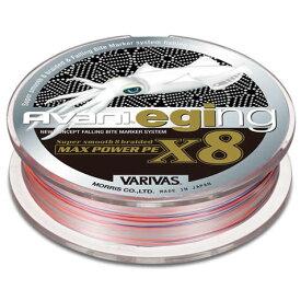 バリバス アバニ エギングマックスパワーPE X8 150m 0.6号 (PEライン)