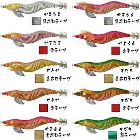 ティクト 餌木猿ダイスケSP 3.5号 SS (エギング エギ)