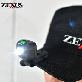 冨士灯器 ZEXUS LEDヘッドライト ZX-R10 (ヘッドランプ)