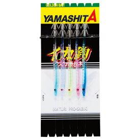 ヤマシタ ヤマリア イカ釣プロサビキ SK 11-2 5本 (イカ釣り プラヅノ スルメイカ ヤリイカ)