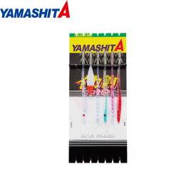 ヤマシタ ヤマリア イカ釣プロサビキ SKTO 11-2 6本A (イカ釣り プラヅノ スルメイカ ヤリイカ)