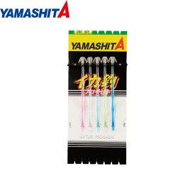 ヤマシタ ヤマリア イカ釣プロサビキ KR 14-1 5本 (イカ釣り プラヅノ スルメイカ ヤリイカ)