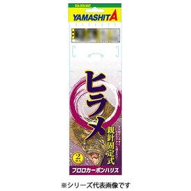 ヤマシタ ヤマリア ヒラメ仕掛 HRR2AT (ヒラメ仕掛け 泳がせ仕掛け)