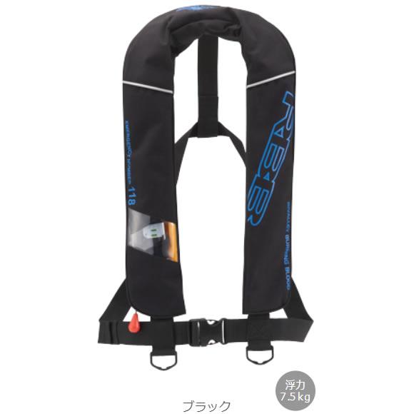 リバレイ RBB エアーライフベスト18 ブラック No.8789 (自動膨張式ライフジャケット 国土交通省型式承認品 小型船舶用救命胴衣 TYPE A タイプA 桜マーク)