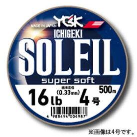 よつあみ 一撃ソレイユ スーパーソフト 500m ナチュラルブルー 0.8号〜1.5号 (ナイロンライン 道糸)