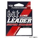 よつあみ ビットラインリーダー スーパーストロング 20m ナチュラル 0.8号〜3号 (フロロカーボン ショックリーダー)