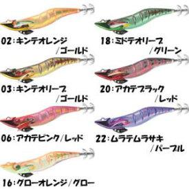 ハヤブサ フィナ 超動餌木 乱舞V3 ティップランモデル 3.5号(30g) FS506