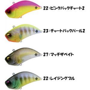 レイドジャパン レベルバイブ 2014年カラー