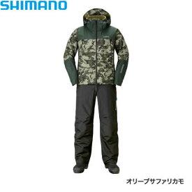 シマノ DSアドバンスウォームスーツ オリーブサファリカモ RB-025R M〜XL (防寒着 防寒ウエア 防水防寒上下セット)