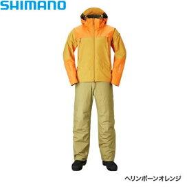 シマノ DSアドバンスウォームスーツ ヘリンボーンオレンジ RB-025R XS〜XL (防寒着 防寒ウエア 防水防寒上下セット)