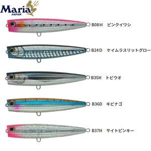 マリア ポップクイーン F160 (キャスティングルアー プラグ)