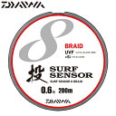 4月1日限定!エントリー&楽天カード決済でポイント最大14倍!ダイワ UVFサーフセンサー 8ブレイド+Si 1号 200m (PEラ…