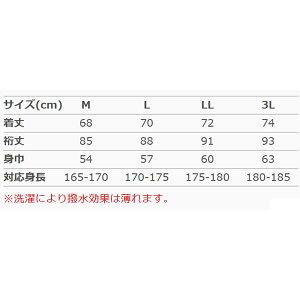 リバレイRBBウィンドプルーフパーカーNo.8830グレーM〜3L(防寒着)