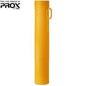 プロックス ラウンドエアーロッドケース 18.5φ PX937183Y イエロー (ロッドケース)