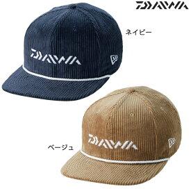 ダイワ 9フィフティーコラボwithニューエラ F コーデュロイキャップ DC-5508NW (帽子 キャップ 防寒)