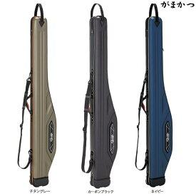 がまかつ 成型ロッドケース (スリム) GC-277 (ロッドケース)(大型商品A)
