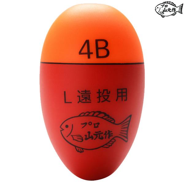 山元工房 プロ山元ウキ 19Y E(遠投タイプ) オレンジ (ウキ フカセウキ)