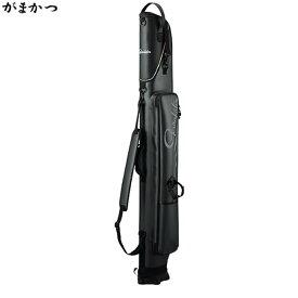 がまかつ ロッドケース(大型) ブラック・145cm GC-283 (ロッドケース)(大型商品A)