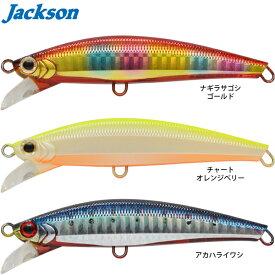 ジャクソン ピンテールサゴシチューン 28g 新色カラー (ソルトルアー)