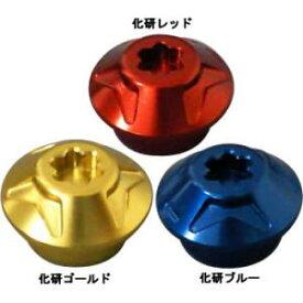 メガテック リブレ アヴェントゥーラ マージア クランク ダブルハンドル 85mm ハンドルナット (シマノ・右巻用) SNUT-SR