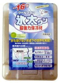 お買得品 クールプラン 氷太クン 強力保冷剤 -16゜C ハードタイプ 約550g 【釣り具】