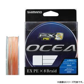《期間限定》 シマノ オシア EX8 PE 300m (6号:99lbクラス)