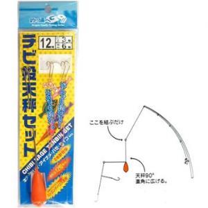 マルシン漁具 チビ投げ天秤セット (キス釣り仕掛け 投げ釣り仕掛け)