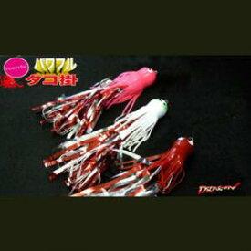 マルシン漁具 パワフルタコ掛 ベイト付 20号 (タコ釣り タコ掛け)
