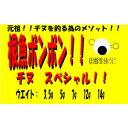 【DPG会員最大26倍!今すぐエントリー!】 CCベイツ 根魚ボンボン チヌSP 5g