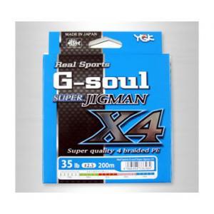 よつあみ G-ソウル スーパージグマンX4 200m