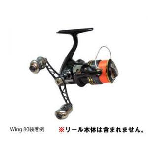 メガテック リブレ ウイング ダブルハンドル フィーノ 80mm (ダイワドライブシャフト左) WD80-FIDL
