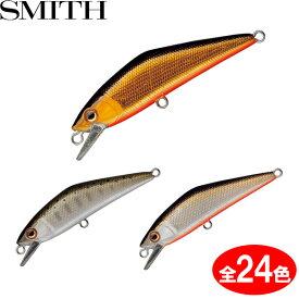 スミス Dコンタクト50 その2