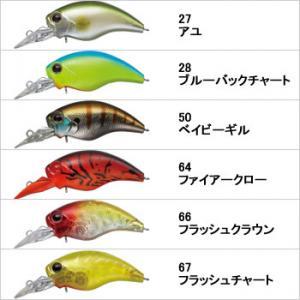 【楽天カード限定最大28倍!12/10】 エバーグリーン ワイルドハンチSR