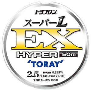 東レ トヨフロン スーパーL・EXハイパー 50m (1.2〜3号)