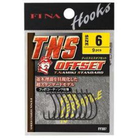 ハヤブサ フィナ TNSオフセット FF307