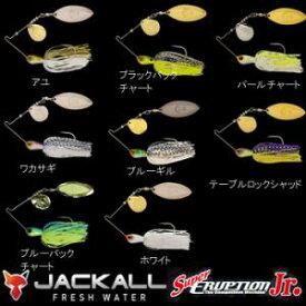 ジャッカル スーパーイラプションJr. 1/4オンス