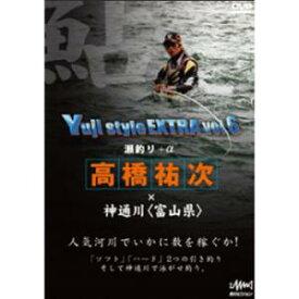 釣りビジョン ユウジ スタイル エクストラ vol.6 《DVD》
