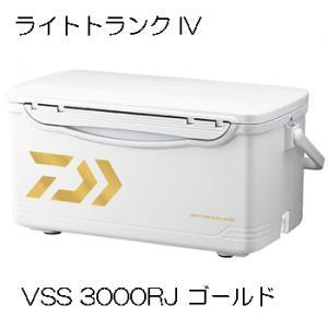 ダイワ ライトトランク4 VSS 3000RJ