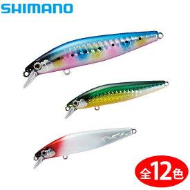 シマノ エクスセンス サイレントアサシン 80S AR-C XM-280N