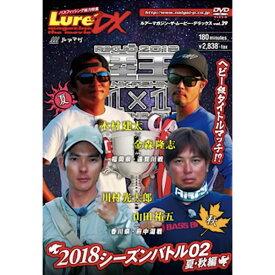 ルアーマガジン ザ・ムービーDX vol.29 陸王2018 シーズンバトル02 夏・秋編 《DVD》