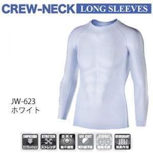 おたふく 冷感下着 冷感・消臭 パワーストレッチ 長袖クルーネックシャツ JW-623 ホワイト